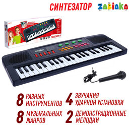 Детские музыкальные инструменты - ZABIAKA Синтезатор «Супермузыкант» с микрофоном, 44 клавиши, 0