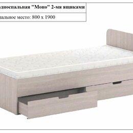 Кровати - Кровать односпальная Моно, 0