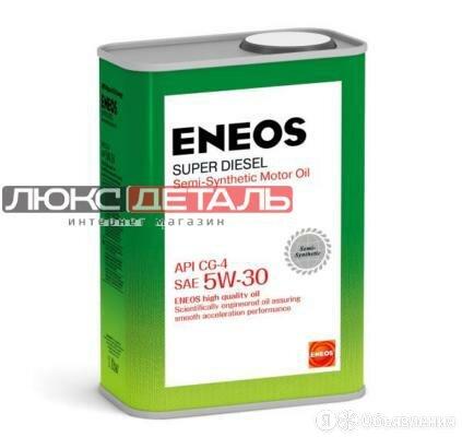ENEOS OIL1330 МАСЛО МОТОРНОЕ ПОЛУСИНТЕТИЧЕСКОЕ SUPER DIESEL CG-4 5W-30 SEMI-S... по цене 580₽ - Масла, технические жидкости и химия, фото 0