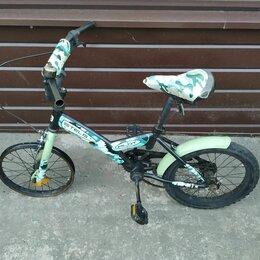 Велосипеды - Детский велосипед stels pilot 150 16, 0