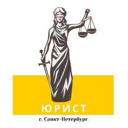 Юристы - юрист, 0