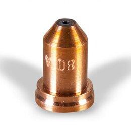 Аксессуары и запчасти для оргтехники - Сопло плазменное (10 шт; 0.8 мм; 20-30А) для FB P40 и FB P60 FUBAG FBP40-60_C..., 0