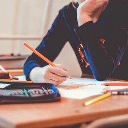 Наука, образование - подготовка к огэ/егэ по математике, 0