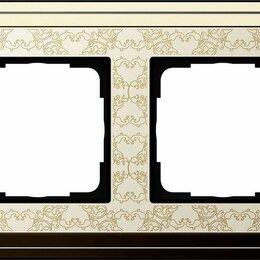 Кабели и разъемы - Рамка 2-постовая Gira ClassiX Art латунь/кремовый 0212673, 0