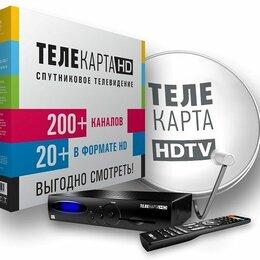 Спутниковое телевидение - Антенна ТЕЛЕКАРТА с установкой и гарантией, 0