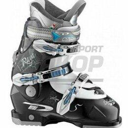 Ботинки - Ботинки горнолыжные Dalbello Raya5 DRA05L7 голуб серо-чёрн разм 24,5, 0