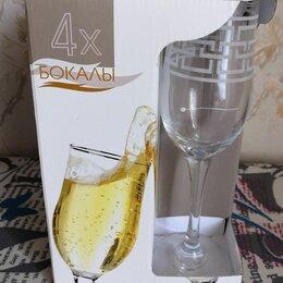 Бокалы и стаканы - Фужеры , 0