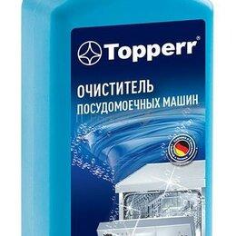 Моющие средства - Topperr 3308 Средство для чистки ПММ 250мл, 0