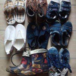 Кроссовки и кеды - Детская обувь пакетом лето-осень, 0