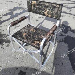 Походная мебель - Кресло складное Медведь до 20х кг, 0
