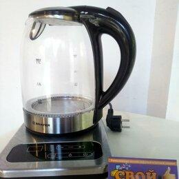 Электрочайники и термопоты - Чайник электрический  BRAYER BR-1003, 0