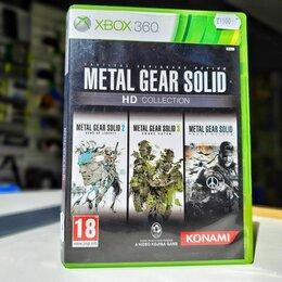 Игры для приставок и ПК - Metal Gear Solid HD Collection Xbox 360 б.у, 0