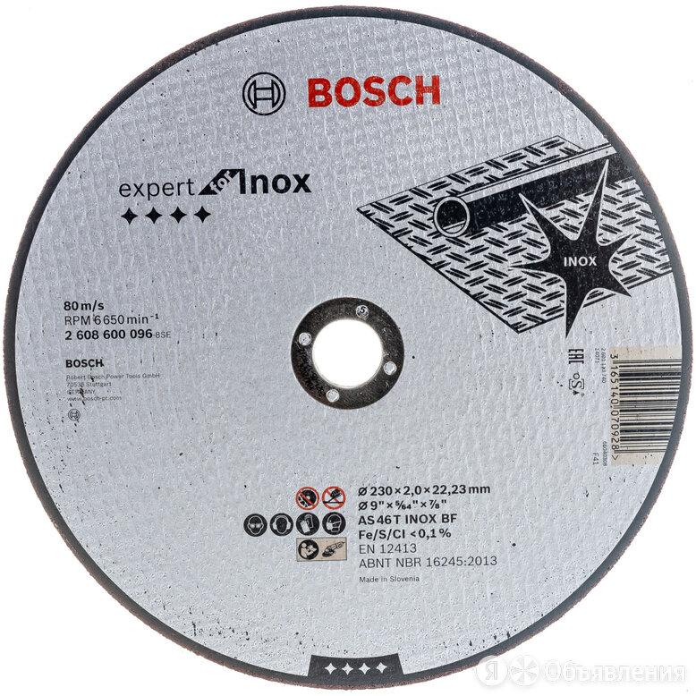 Отрезной диск по нержавеющей стали Bosch 2.608.600.096 по цене 123₽ - Для шлифовальных машин, фото 0