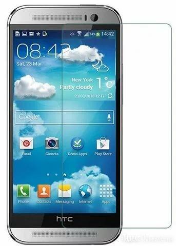 Защитное стекло для HTC U ULTRA 0.33mm белый картон по цене 105₽ - Защитные пленки и стекла, фото 0