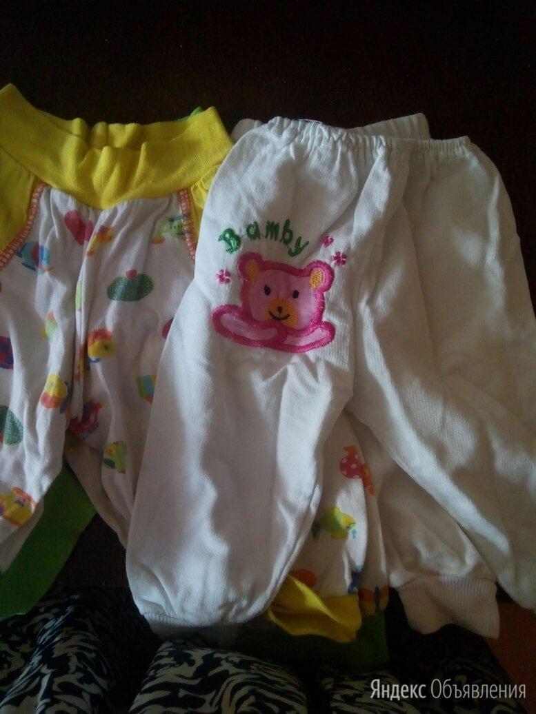 Одежда для новорожденных по цене даром - Комплекты, фото 0