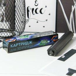 Расходные материалы для 3D печати - Картридж сменный жидкого пластика для 3D ручки, цвет розовый, 0
