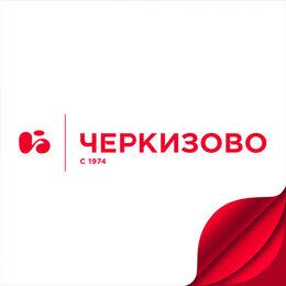 Разнорабочие - Разнорабочие/Довезем бесплатно до Москвы/ вахта , 0