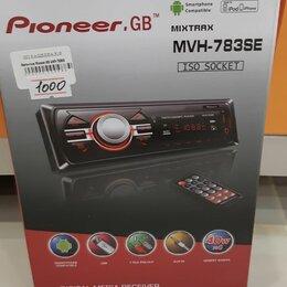 Автоэлектроника и комплектующие - Автомагнитола pioneer.gb , 0