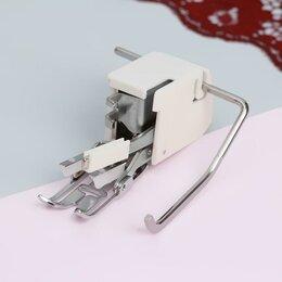 Аксессуары и запчасти - JANOME Лапка для швейных машин, верхний транспортёр с направителем 5-7 мм, 0