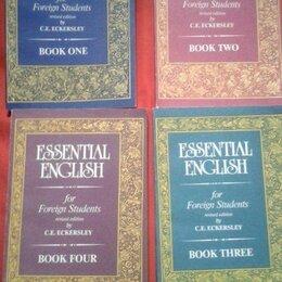 """Литература на иностранных языках - Учебник Английского 4 шт """"essential english for foreign students"""", 0"""