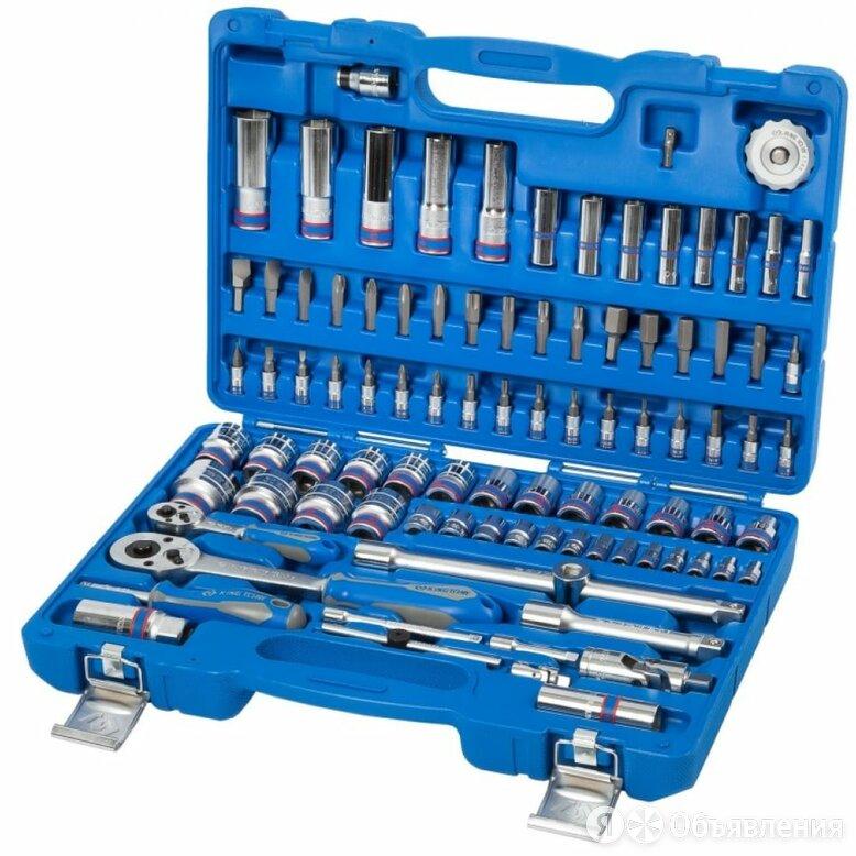 Универсальный набор инструментов KING TONY 7596MR по цене 10850₽ - Наборы инструментов и оснастки, фото 0