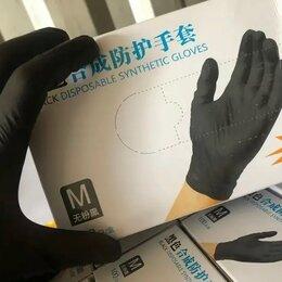 Средства индивидуальной защиты - Перчатки wally plastic нитриловые, 0