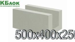 Строительные блоки - U-Образные блоки 500*400*250 под. 36 шт., 0