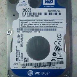 """Жёсткие диски и SSD - Жесткий диск SATA 2.5"""" от 60 до 500Gb для ноутбука, 0"""