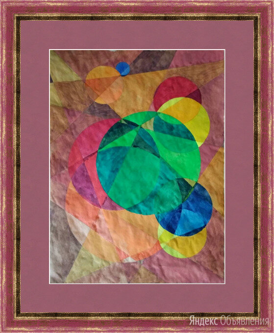 Картина Парад планет по цене 1000₽ - Картины, постеры, гобелены, панно, фото 0