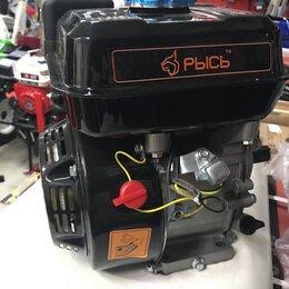 Двигатели - Двигатель бензиновый Рысь170f eco (7 л.с.), 0