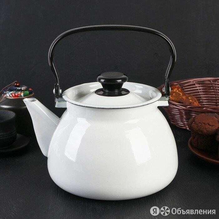 Чайник сферический, 3 л, цвет белый, без деколи по цене 1552₽ - Туристическая посуда, фото 0