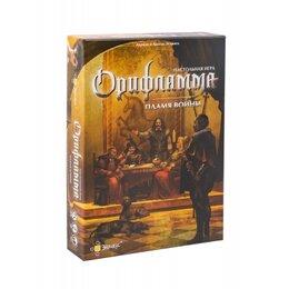 Настольные игры - Орифламма. Пламя войны, 0