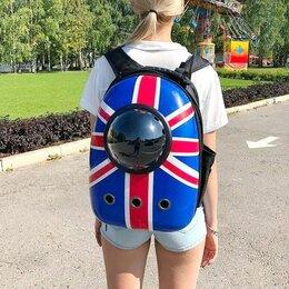 Транспортировка, переноски - Рюкзак для переноски животных с иллюминатором Астронавт (Британия), 0