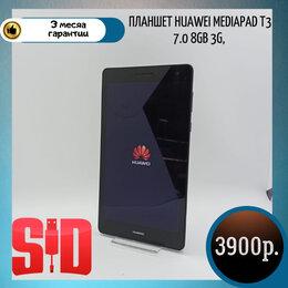 Планшеты - HUAWEI Mediapad T3 7.0 8Gb 3G, 0