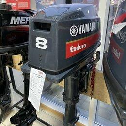 Двигатель и комплектующие  - Yamaha E8DMHS Б/У 2017 года  лодочный мотор, 0