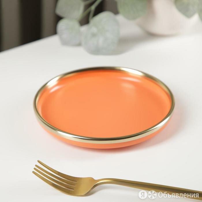 Тарелка пирожковая 'Акварель', 15x2 см, цвет оранжевый по цене 494₽ - Тарелки, фото 0