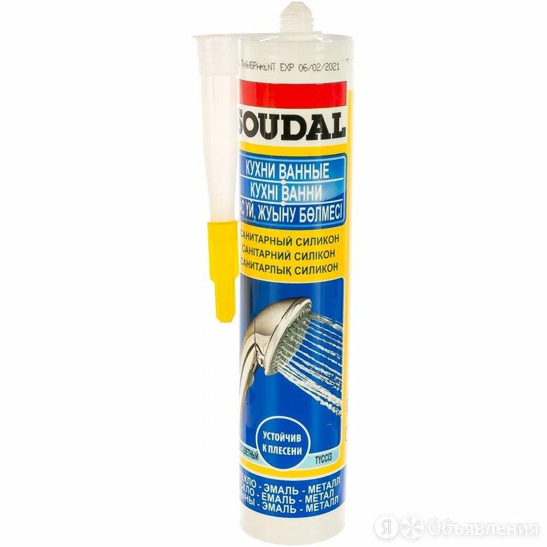 Санитарный силиконовый герметик Soudal 105897 по цене 497₽ - Изоляционные материалы, фото 0