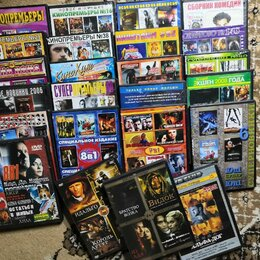 Видеофильмы - Диски dvd, 0