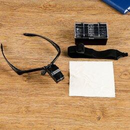 Лупы - Лупа налобная 1-3х бинокулярная, с подсветкой, 5 линз в комплекте, 3ААА, 0