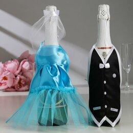 """Подставки и держатели - Украшение на шампанское """"Свадебный вальс"""", бирюзовое, 0"""