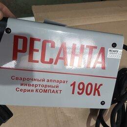 Сварочные аппараты - Сварочный аппарат инверторный САИ190К (компакт) Ресанта №184, 0