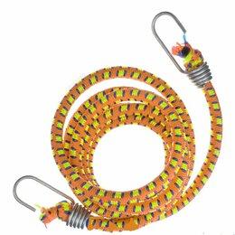 Аксессуары и комплектующие - Шнур резиновый багажный с крючками 1,5м  20/триста, 0