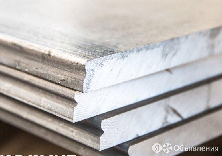 Плита алюминиевая 22х1200х3000 мм АД ГОСТ 17232-99 по цене 217₽ - Металлопрокат, фото 0