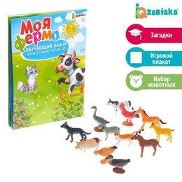 """Развивающие игрушки - ZABIAKA Обучающий набор животных с плакатом """"Моя ферма""""   3665037, 0"""