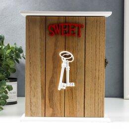 "Настенные ключницы и шкафчики - Ключница дерево 6 крючков ""Два ключа"" 26х19х6 см, 0"