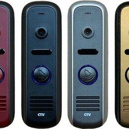 Домофоны - Вызывная панель CTV-D1000HD SA, 0