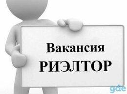 Риэлторы - ТРЕБУЕТСЯСПЕЦИАЛИСТ ПО НЕДВИЖИМОСТИ (Риэлтор), 0