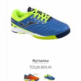 Обувь для спорта - Ищу обувь для занятий футболом, 0