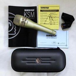 Микрофоны и усилители голоса - Boкaльный динамический микрофон Shure KSM8, 0