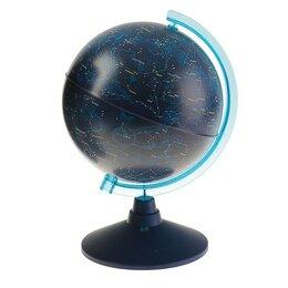 Глобусы - Глобус Звёздного неба, 'Классик Евро', диаметр 210 мм, 0